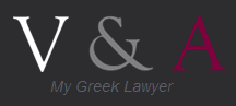 My Greek Lawyer